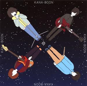 KANA-BOON / 結晶星 [CD+DVD] [限定]