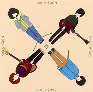 KANA-BOON / 結晶星