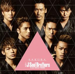 三代目 J Soul Brothers from EXILE TRIBE / S.A.K.U.R.A. [CD+DVD]