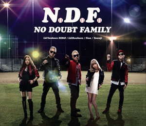 NO DOUBT FLASH / NO DOUBT FAMILY [廃盤]