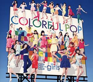 E-girls / COLORFUL POP