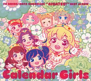 「アイカツ!」ベストアルバム〜Calender Girls / STAR☆ANIS [2CD]