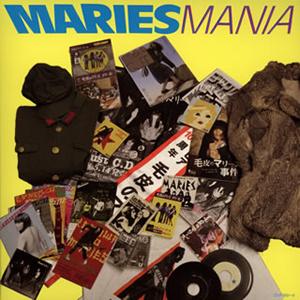毛皮のマリーズ / MARIES MANIA [紙ジャケット仕様] [2CD+DVD] [限定]