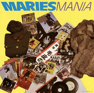 毛皮のマリーズ / MARIES MANIA [2CD]