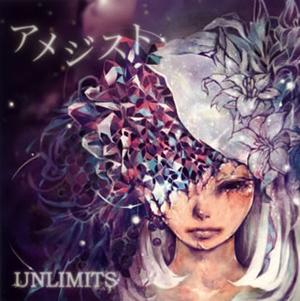 UNLIMITS / アメジスト