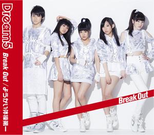 Dream5 / Break Out / ようかい体操第一