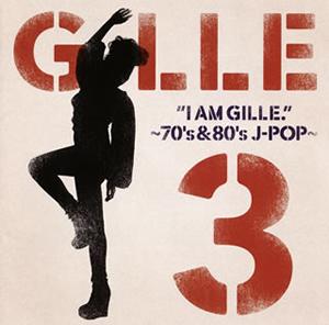 GILLE / I AM GILLE.3〜70's&80's J-POP〜 [限定]