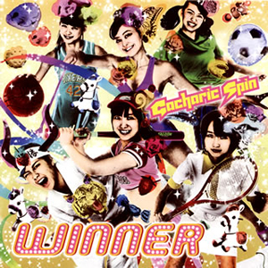 Gacharic Spin / WINNER