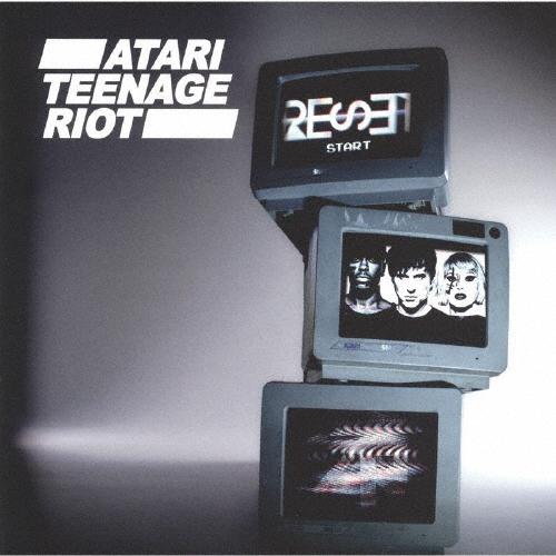アタリ・ティーンエイジ・ライオット / リセット