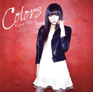 織田かおり / Colors