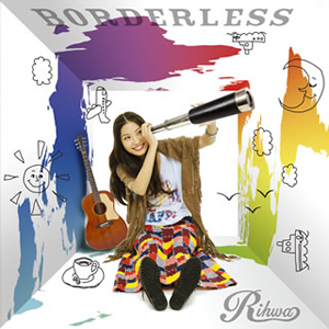 Rihwa(リファ) / BORDERLESS