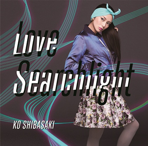 柴咲コウ / ラブサーチライト [CD+DVD] [限定]