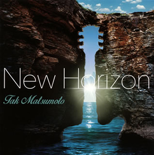 松本孝弘 / New Horizon