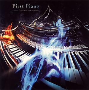 まらしぃ / First Piano〜marasy first original songs on piano〜