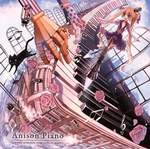 まらしぃ / Anison Piano〜marasy animation songs cover on piano〜