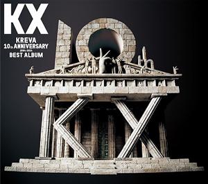 KREVA / KX KREVA 10th ANNIVERSARY 2004-2014 BEST ALBUM [3CD+DVD] [限定]