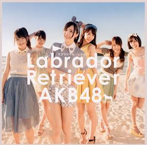 AKB48 / ラブラドール・レトリバー(Type K) [CD+DVD]