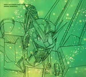 機動戦士ガンダム 逆襲のシャアの画像 p1_32