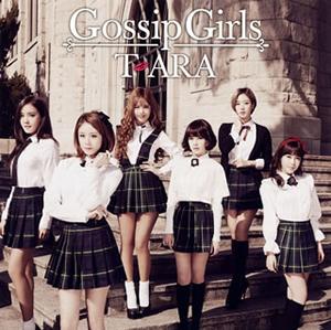 T-ARA / Gossip Girls(パール盤)