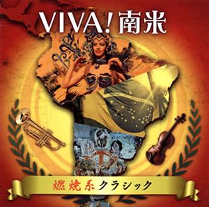 VIVAワールドカップ - Viva World Cup