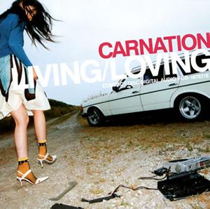 カーネーション / LIVING / LOVING Deluxe Edition [2CD]