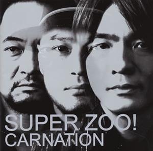 カーネーション / SUPER ZOO! Deluxe Edition [2CD]