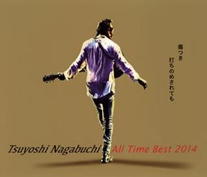長渕 剛 / Tsuyoshi Nagabuchi All Time Best 2014 傷つき打ちのめされても、長渕剛。 [4CD]