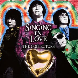 ザ・コレクターズ / 鳴り止まないラブソング
