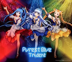 Trident / Purest Blue [CD+DVD]