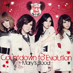 Mary's Blood / Countdown to Evolution