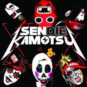 仙台貨物 / SENDIE KAMOTSU [2CD]