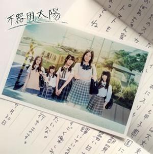 SKE48 / 不器用太陽(TYPE-A) [CD+DVD] [限定]