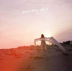 片平里菜 / amazing sky [CD+DVD] [限定][廃盤]