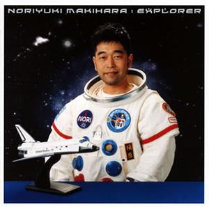 槇原敬之 / EXPLORER(10th Anniversary Edition) [SHM-CD]