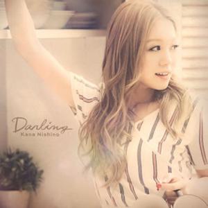 西野カナ / Darling