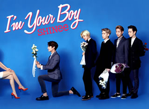 SHINee / I'm Your Boy [CD+DVD] [限定]