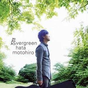 秦 基博 / evergreen [2CD] [廃盤]