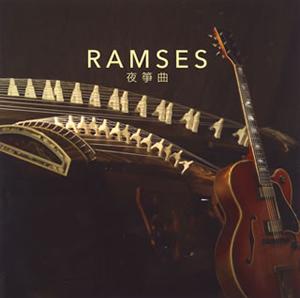 RAMSES / 夜箏曲