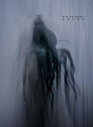 DIR EN GREY / ARCHE [Blu-ray+2CD] [Blu-spec CD2] [限定]