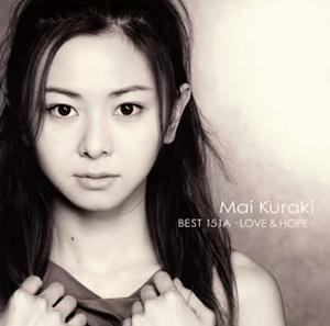 倉木麻衣 / Mai Kuraki BEST 151A-LOVE&HOPE- [2CD]