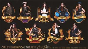 少女時代 / THE BEST〜New Edition〜 [CD+DVD] [限定]