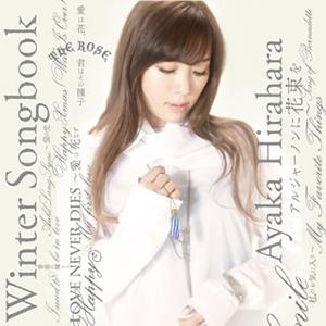平原綾香 / Winter Songbook [紙ジャケット仕様]