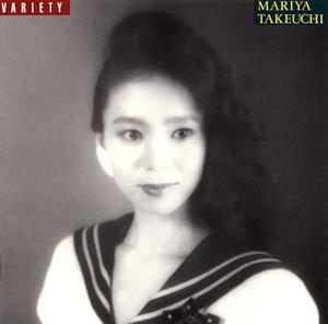 竹内まりや / ヴァラエティ-30th Anniversary Edition
