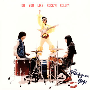 N'夙川BOYS / DO YOU LIKE ROCK'N ROLL!? [紙ジャケット仕様]
