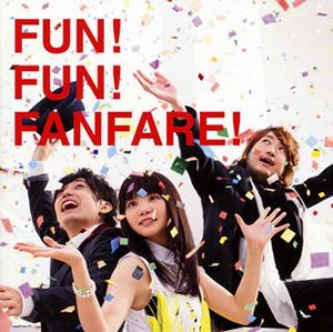 いきものがかり / FUN!FUN!FANFARE!