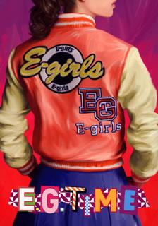 E-girls / E.G.TIME [2CD+3DVD] [限定]