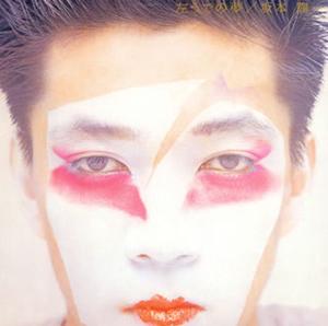 坂本龍一 / 左うでの夢 [紙ジャケット仕様] [2CD] [SHM-CD] [限定]