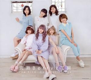 Berryz工房 / 完熟Berryz工房 The Final Completion Box [6CD]
