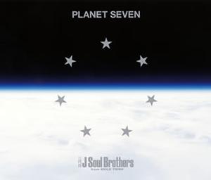 三代目 J Soul Brothers from EXILE TRIBE / PLANET SEVEN [CD+2DVD]