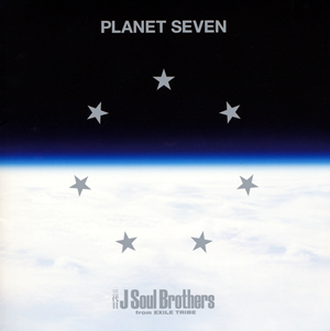 三代目 J Soul Brothers from EXILE TRIBE / PLANET SEVEN